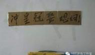 曾经的艰难岁月 QQ炫舞代练工作室