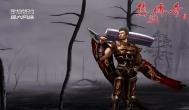 游戏排行榜霸主,热血传奇为啥能长生不老?