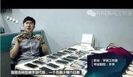 玩玩游戏月入万元,手游代练师成新领域