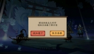 游戏工作室项目:网易手游阴阳师卡牌游戏