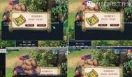 梦幻工作室组建:《新手篇》详细多开出菜攻略