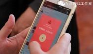 如何利用微信赚钱?提供两种赚人民币的经典方法