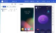 手机试玩一天能赚多少钱安卓AndroidVS苹果IOS评测