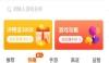 能挣钱的手机app排行榜前三甲,每天小赚10.20元