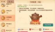 梦幻西游三维版:别指望靠生活技能赚钱