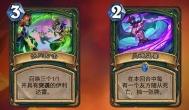 """浅谈《炉石传说》""""凤凰年""""对新手玩家的影响"""
