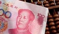哪个传奇可以提现人民币赚钱?