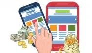 满一元可以提现的赚钱软件,适合长期做的app