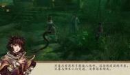 三款顶级国产武侠游戏,也被称为国产之光