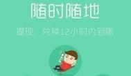 可以兼职赚钱的手机app推荐:简单又实用