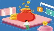 做任务的app哪个更好?手机接单赚钱的app