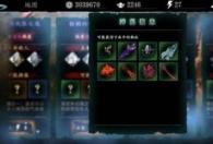 影之刃3手游专属武器获取方法总结