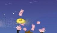 最近赚钱比较火的app,赚大了