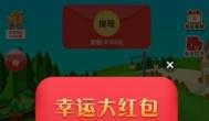 官方正版领红包游戏下载教程与游赚心得