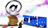 2021年网上怎么挣钱?最新网络赚钱方法分享
