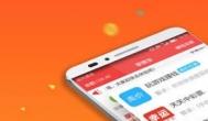 手机做任务赚钱app秒到账,专业的平台