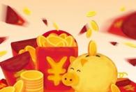 玩小游戏赚零花钱的软件比较靠谱的