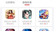 ios可以赚钱的手游,玩游戏赚钱的游戏苹果版