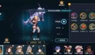 斗罗大陆斗神再临新手培养角色攻略,最强培养角色攻略