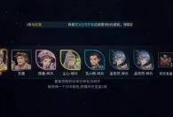 斗罗大陆斗神再临单攻型ssr英雄推荐,最强单攻英雄分享