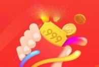 赚钱软件一天赚10块,并能提现的app