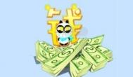 靠手机真正赚钱的游戏软件