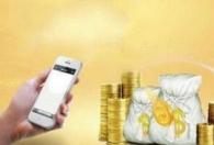 安卓手机挣钱软件排名第一的是谁?
