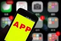 亲自体验赚钱app是否靠谱,这就揭晓答案