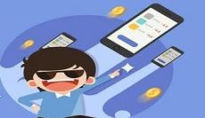 手机赚钱软件:日赚百元,微信直接提现