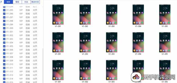 nbe群控云手机:正规手机赚钱软件,日入百元
