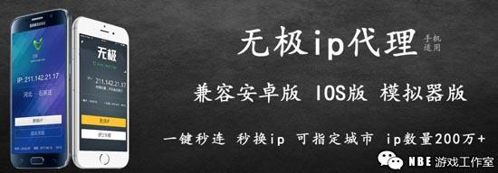 游戏工作室必备:单窗口单ip,单进程单ip软件排行