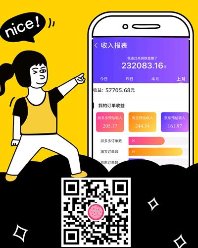 手机赚钱靠谱的方法!正规平台软件,月入万元的app