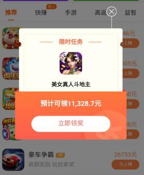 提现秒到账微信的手机游戏软件app